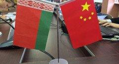 Беларусь и Китай будут вместе развивать науку