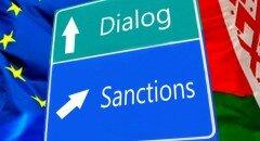 Диалог Беларусь – ЕС. Гражданское общество и другие свадебные генералы