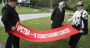 Как Беларуси использовать ее историческую амнезию