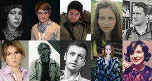 Идет волна! Десять режиссеров, за которыми будущее беларусского кино