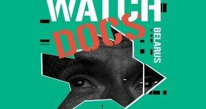 Пять причин поддержать фестиваль Watch Docs Belarus. И посмотреть! (+ полная программа)